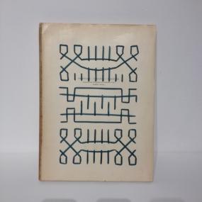 Santa Catalina 2015 Libro. raso 34 x 25 x 2 cm (13.4 x 9.8 x 0.8 in)